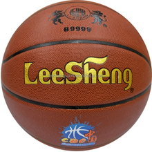 Imported microfiber composite cheap B9999 PU size7 basketball