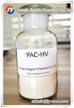 PAC polyanionic cellulose raw material for drilling