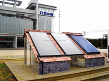 Villa type flat plate solar hot water heater collector for home use