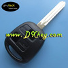 Topbest 2 button key car cover for toyota key fob case toyota key case