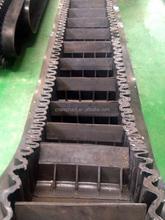 Sidewall Conveyor Belt Heat resistant/high temperature Rubber Belt