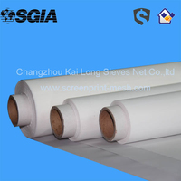 100 Micron Silk Screen Trade Assurance