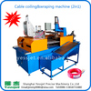 YESSJET AUTO CABLE COILING & WRAPING & LABELING MACHINE (M1046)