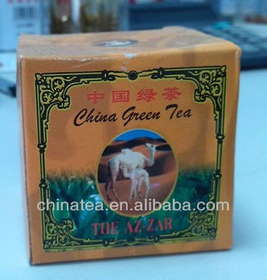 The vert de chine 41022 in 250g paquet pour niger view for The vert de chine