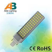 Ra>80 day white 4500k 760lm 220-240v 8w led pl lamp g24q-3 base