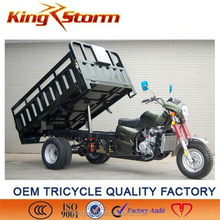 kingstorm OEM 150cc 200cc 250cc 300cc Trike Parts/Trike Conversion Kit/Motorcycle Trike Kits