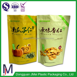 China Direct manufacturers food grade zipper bag, plastic zip lock bag