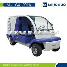 MN Four wheels sanitation truck high pressure washing car