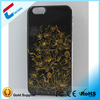 New Arrival Hot sale IMD case for samsung galaxy corn 8262d OEM ODM