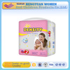 density brand baby diapers looking for distributors worldwide