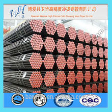 DIN2391 Bright Surface Carbon Steel Pipe