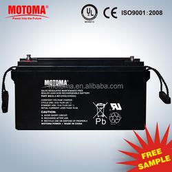12V65AH gel deep cycle battery solar energy systems