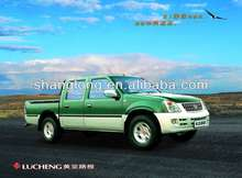 The best car you want TIANQI PickUp