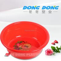 The newest modern oem plastic kitchen wash basin for children