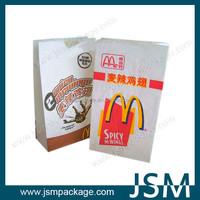 Fast food custom paper bag oil proof factory price