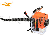 Gas Powered Knapsack Snow Removal Machine Parts