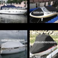 300D fabric plastic boat cover,polyester boat cover at factory price