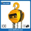 Promoted HSR619 5 ton chain hoist, hand chain block hoist
