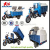 Africa market 150cc air cooling garbage three wheel motorcycle with ccc in Kenya