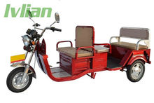 2014 high quality and cheap multifunctional electric motorcycle for india
