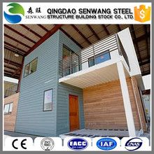 mytest container house11(51-55)