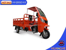 china van cargo tricycle trikes