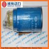/product-gs/612600081335-fuel-filter-weichai-spare-parts-weichai-diesel-engine-part-60155118186.html
