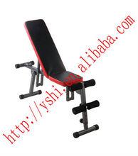 folding flat weight bench
