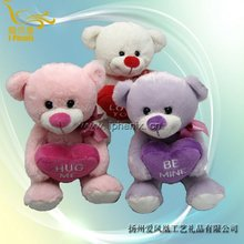 3 color Valentine's Bear with Heart
