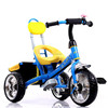 2015 hot sale kid tricycle, children ride on car toy baby tricycle