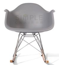 fiberglass eames dsw side chair