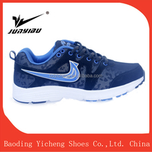 High quality AIR running shoes sport brand MAX