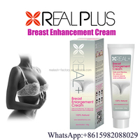 Real Plus herbal breast tight cream, the big breast medicine