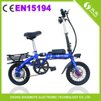 New 36v 250W 14 inch mini folding electric pocket bike A2-F14