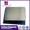 Alucoworld alu brushed finish wall penels /decorative brushed alu wall plate Aluminum composite panel(ACP)