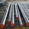 aisi 4130 alloy steel supplier 4130 steel price