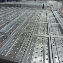 Aluminum Scaffold Construction Metal Plank