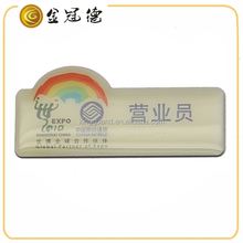 wholesale factory price name tag supplier in kuala lumpur