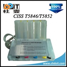 high profit margin products T5846 cartridge for epson PM200