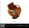 Antique Styled Salon Styling Chairs/Salon Chair/Salon Furniture