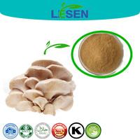 100% Pleurotus ostreatus extract powder with 10%-50% polysaccharide
