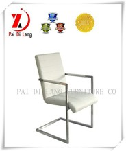 High back white leather dining chair