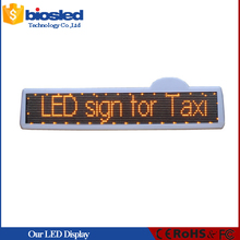 P6 single color roof waterproof 12v led car message moving scrolling sign display