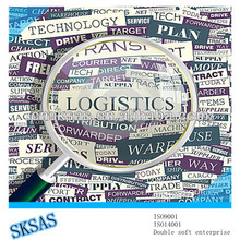 Software de Logística (Almacén / ventario / Transporte)
