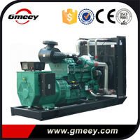 Gmeey CE & ISO Approved diesel generator standby power 500kw 625kva genset