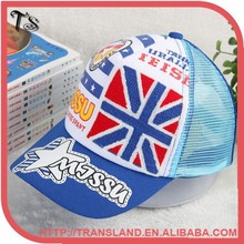 baby/children/kids trucker mesh cap/baseball cap/hat