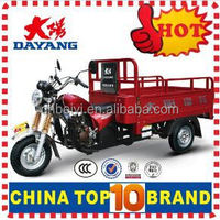 Tricycle 200cc popular in south america market loading goods cargo three wheel motorcycle with 1000kgs loading Capacity
