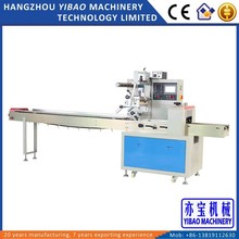 Horizontal Flow Pack Lollipop Candy Packaging Machine