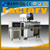 OEM China best YAG engraving machine laser for metal