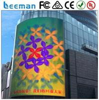 ph led display wall shining in sign asia expo 2014 Leeman P12.5 SMD p4 hotest sale smd indoor full color led screen panel